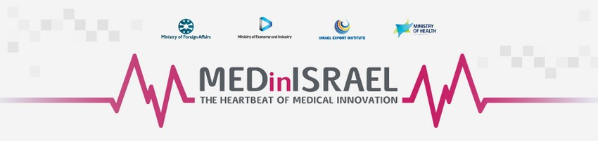 MEDin ISRAEL_Logo